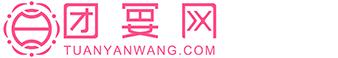 团宴网:上海婚宴酒店